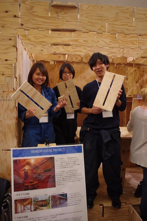 小林博人研究室:左から、加藤花子さん、菅原眞子さん、山本哲也さん