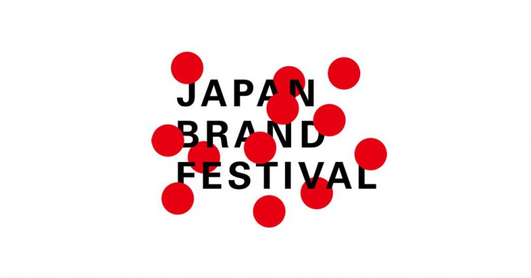 """日本のものづくりを支えたい。若者たちの""""本気""""が結集したJAPAN BRAND FESTIVALが熱い"""