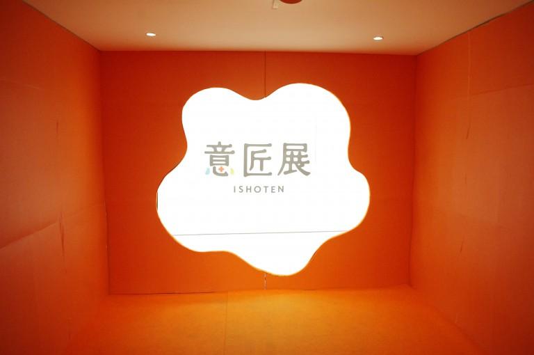 想いの詰まったデザインで社会を変える。千葉大学の「意匠展」が凄い