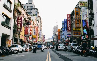 """3時間で行けるアートの街""""台北""""!ものづくり好きにおすすめの観光スポット8選"""