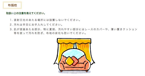 karimoku5